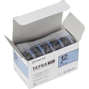 【ポイント10倍】(業務用10セット) キングジム テプラ PROテープ/ラベルライター用テープ 【幅:12mm】 5個入り カラーラベル(青) SC12B-5P
