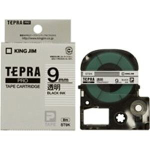 【ポイント10倍】(業務用2セット) キングジム テプラ PROテープ/ラベルライター用テープ 【幅:9mm】 20個入り ST9K-20 透明 【×2セット】
