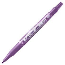 【ポイント10倍】(業務用300セット) ZEBRA ゼブラ 油性ペン/マッキー 【極細 0.5mm/紫】 MO-120-MC-PU