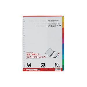 【ポイント10倍】(業務用100セット) マルマン ラミネートタブインデックス LT4010 A4