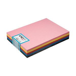 【ポイント10倍】(まとめ) 北越製紙 やよいカラー 4ツ切 10枚 309 ひまわり【×20セット】