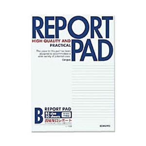 【ポイント10倍】(業務用セット) コクヨ レポート箋 表紙巻き B5 B罫 【×30セット】