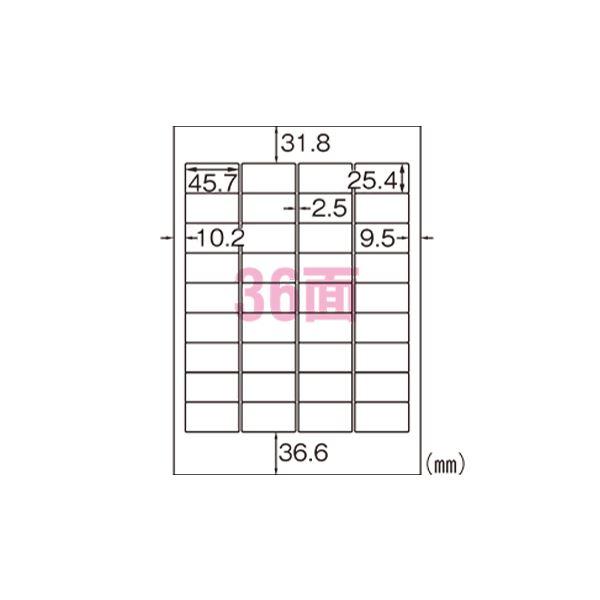 【ポイント10倍】(業務用セット) ヒサゴ A4タックシール A4判 20枚入 OP871 【×2セット】