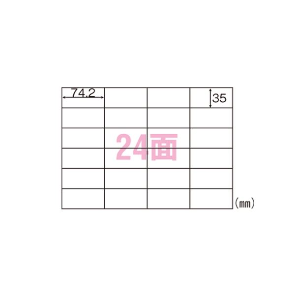 【ポイント10倍】(業務用セット) ヒサゴ A4タックシール A4判 100枚入 GB863 【×2セット】