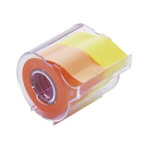 【ポイント10倍】(まとめ) ヤマト メモックロールテープ 本体(蛍光紙) NORK-25CH-6C オレンジ・レモン 1個入 【×5セット】