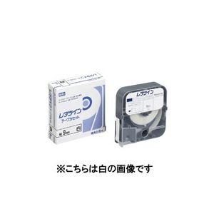【ポイント10倍】(業務用70セット) マックス レタツインテープ LM-TP309T 透明 9mm×8m