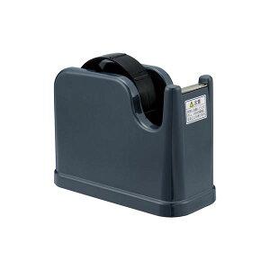 【ポイント10倍】(業務用セット) テープカッター NTC-201-N グレー【×10セット】