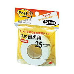 【ポイント10倍】(まとめ) 3M カバーアップテープ 詰替用 25.4mm幅×17.7m 白 658R 1個 【×10セット】