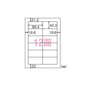 【ポイント10倍】(業務用セット) ヒサゴ FSC(R)森林認証紙ラベルA4タックシール A4判 100枚入 FSCGB881 【×2セット】