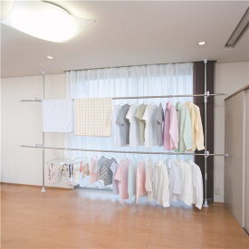 【ポイント10倍】つっぱり式室内物干しスタンド/洗濯物干し スタンド単品 【2段式】 向き・高さ調整可 フック付き