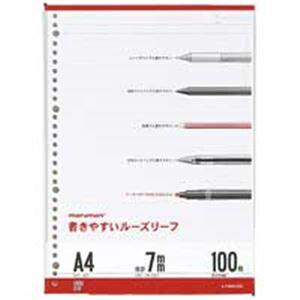 【ポイント10倍】(業務用100セット) マルマン ルーズリーフ L1100H A4 7mm罫