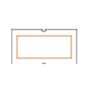 【ポイント10倍】(業務用セット) サトー ハンドラベラー 強化プラスチック製 ラベル弱粘 SP-4弱粘 10巻入 【×2セット】