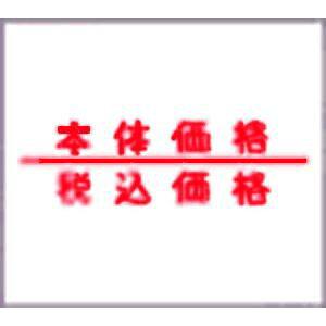 【ポイント10倍】(業務用セット) サトー ハンドラベラー デュオベラー216専用ラベル弱粘 216-11弱粘 10巻入 【×2セット】