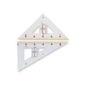 【ポイント10倍】共栄プラスチック 教師用三角定規