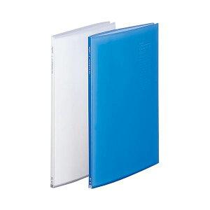 【ポイント10倍】リヒトラブ リクエスト透明クリヤーブック B4Lタテ 20ポケット 背幅11mm ブルー G3132-8 1セット(10冊)