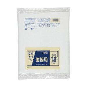 【ポイント10倍】(まとめ)ジャパックス 業務用ダストカート用ごみ袋半透明 150L DK99 1パック(10枚)【×10セット】