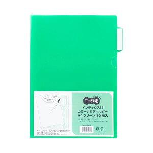【ポイント10倍】(まとめ) TANOSEEインデックス付カラークリアホルダー A4 グリーン 1パック(10枚) 【×30セット】
