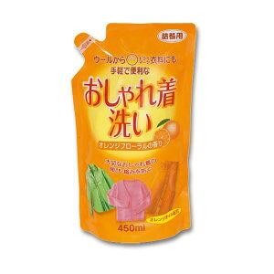 【ポイント10倍】(まとめ)ロケット石鹸 おしゃれ着洗いオレンジオイル配合 詰替用 450ml 1個【×30セット】