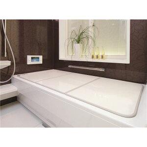 【ポイント10倍】抗菌 AG 組合せふた 風呂ふた L14 75×140cm用【代引不可】