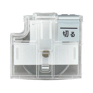 【ポイント10倍】(まとめ)プラス スライドカッター ハンブンコ用替刃 直線 PK-800H1 1個 【×10セット】
