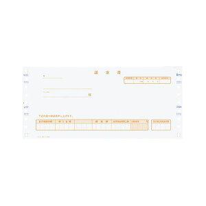 書 コクヨ 請求 納品書/請求書/領収書の記入方法