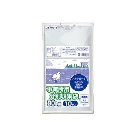 【ポイント10倍】(まとめ) オルディ 容量表示事業所用分別収集袋 90L 半透明ゴミ袋 10枚入 【×20セット】