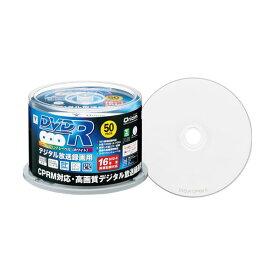 【ポイント10倍】(まとめ) YAMAZEN Qriom録画用DVD-R 120分 1-16倍速 ホワイトワイドプリンタブル スピンドルケース 50SP-Q96041パック(50枚) 【×10セット】