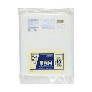 【ポイント10倍】(まとめ)ジャパックス 業務用ダストカート用ごみ袋透明 150L DK98 1パック(10枚)【×20セット】