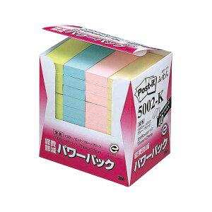 【ポイント10倍】3M ポスト・イット パワーパックふせん 再生紙 75×25mm 4色 5002-K 1パック(40冊)