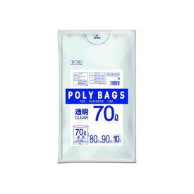 【ポイント10倍】(まとめ) オルディ ポリバッグビジネス 70L 0.04mm 透明 10枚入 【×20セット】
