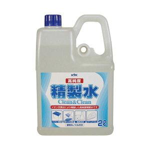 【ポイント10倍】(まとめ)古河薬品工業 高純度精製水クリーン&クリーン 02-101 2L【×10セット】