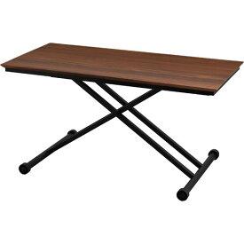 【ポイント10倍】リフティングテーブル/昇降テーブル 【ブラウン】 幅120cm スチール製脚付き 『TMレグノ』 【組立品】 〔リビング〕【代引不可】