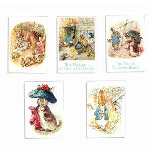 【ポイント10倍】ピーター・ラビットのポストカード ラビット絵葉書25枚セット(5種各5枚)