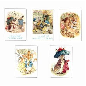 【ポイント10倍】ピーター・ラビットのポストカード ラビット絵葉書 50枚セット(5種各10枚)