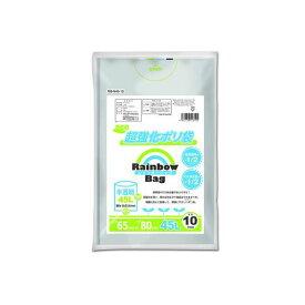 【ポイント10倍】(まとめ) オルディ レインボーバッグ 半透明ポリ袋 45L 10枚入 【×30セット】