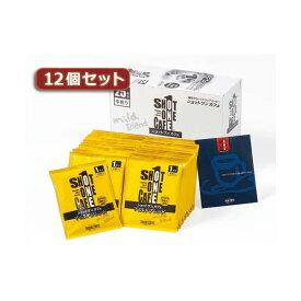 【ポイント10倍】タカノコーヒー ショットワンカフェ マイルドブレンド12個セット AZB0417X12