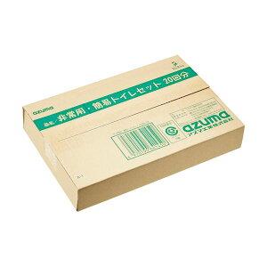 【ポイント10倍】(まとめ)アズマ工業 非常用・簡易トイレセット20回分 AZ995 1セット【×2セット】