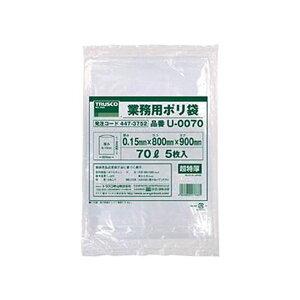 【ポイント10倍】(まとめ)TRUSCO業務用ポリ袋 0.15×70L U-0070 1パック(5枚)【×10セット】