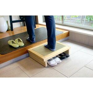 【ポイント10倍】畳 玄関 踏み台【幅50cm】組立式 木製 段差 ステップ 和モダン 和風 ナチュラル おしゃれ【代引不可】