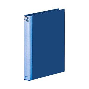 【ポイント10倍】(まとめ) マルマン ダブロックファイル A4タテ 30穴 200枚収容 背幅38mm ブルー F948R-02 1冊 【×10セット】