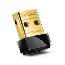 【ポイント10倍】TP-LINK 150Mbps ナノ 無線LAN子機 TL-WN725N