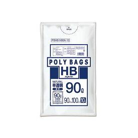 【ポイント10倍】(まとめ) オルディ ポリバッグHB 90L 0.025mm 半透明ゴミ袋 10枚入 【×20セット】