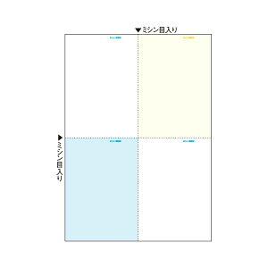 【ポイント10倍】(まとめ)ヒサゴ マルチプリンタ帳票 A4 カラー4面(ブルー/クリーム/ホワイト2枚) BP2014 1冊(100枚) 【×5セット】