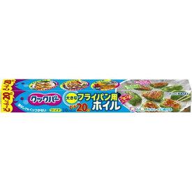 【ポイント10倍】旭化成ホームプロダクツ クックパー フライパン用 ホイル 30cm×20m 【×30セット】