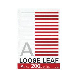 【ポイント10倍】(まとめ) プラス ルーズリーフ B5 A罫 26穴NL-200A 1パック(200枚) 【×30セット】