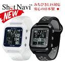 [あす楽15時までOK]《ポイント10倍+(5%還元対象)》ショットナビ shotnavi HUG FW [腕時計型] 【公式】【日本製】【送…