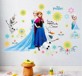 【Disney FROZEN】ディズニー プリンセス アナと雪の女王 アナ&エルサ ウォールステッカー ウォール ステッカー ポスター シール 北欧 激安 貼って はがせる 壁紙 壁シール 子供部屋 キャラクター c043