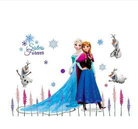 【Disney FROZEN】ディズニー プリンセス アナと雪の女王 アナ&エルサ ウォールステッカー ウォール ステッカー ポスター シール 北欧 激安 貼って はがせる 壁紙 壁シール 子供部屋 キャラクター T004f