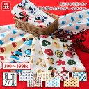お年賀用 干支タオル 日本製ガーゼ&パイル「やわはだガーゼ」(100〜399枚)【のし無し・袋なし】(合計金額3980円以…