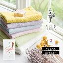 日本製 粗品タオル 名入れタオル のし印刷 袋入れ加工 TOMONIタオル のし名入れ フェイスタオル 100枚以上 粗品タオル…